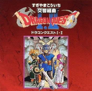 Image for Symphonic Suite Dragon Quest I & II