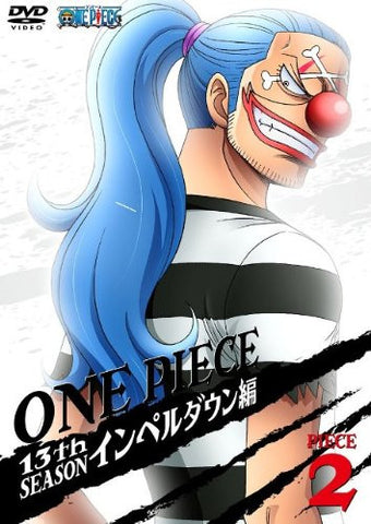 Image for One Piece 13th Season Impel Down Hen Piece.2