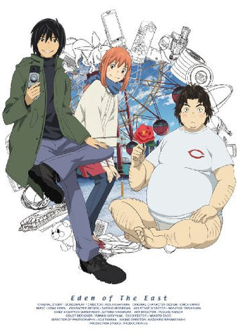 Eden Of The East Vol.5
