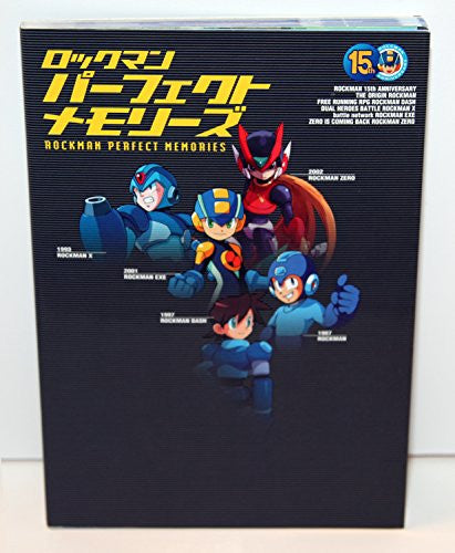 Image 1 for Mega Man Rockman Perfect Memories Art Book