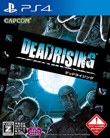 Image for Dead Rising