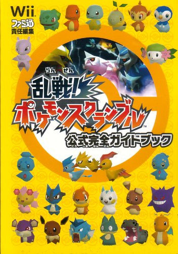 Image 1 for Pokemon Rumble Official Complete Guide Book / Wii