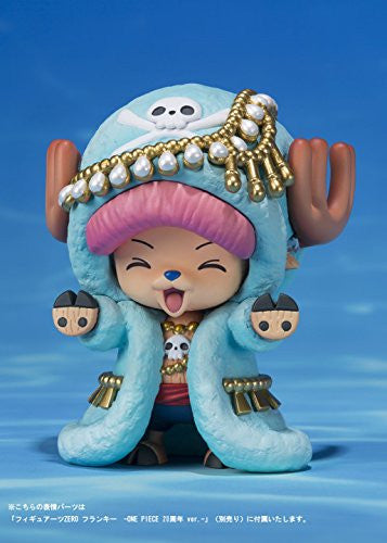 Image 4 for One Piece - Tony Tony Chopper - Figuarts ZERO - One Piece 20th Anniversary ver.