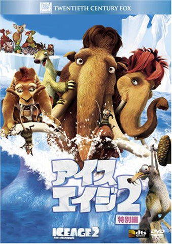 Image for Ice Age 2 - The Meltdown Special Edition