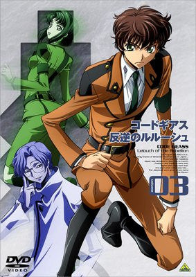 Image for Code Geass - Lelouch Of The Rebellion 03