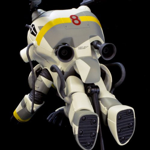 Image 2 for Maschinen Krieger - Action Model - 06 - Ma.k. Kauz - 1/16 (Sentinel)
