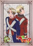 Hetalia Axis Powers Fan Disc - 1