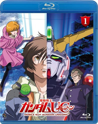 Image 1 for Mobile Suit Gundam Unicorn Vol.1