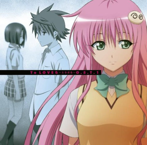 Image for To LOVERU O.S.T.1