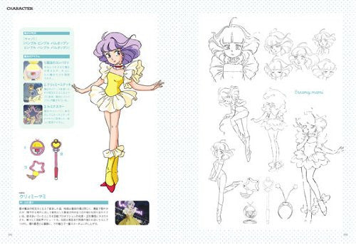 Image 6 for Majokko Days Encyclopedia Art Book