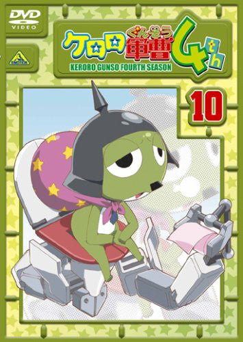 Image 1 for Keroro Gunso 4th Season Vol.10