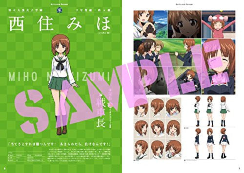 Image 2 for Girls Und Panzer Sensha Do Kiwamemasu Visual Guidebook