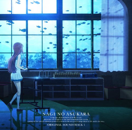Image 1 for NAGI NO ASUKARA ORIGINAL SOUNDTRACK 1
