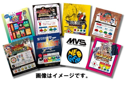 Image 8 for NeoGeo Online Collection Complete Box Volume 1