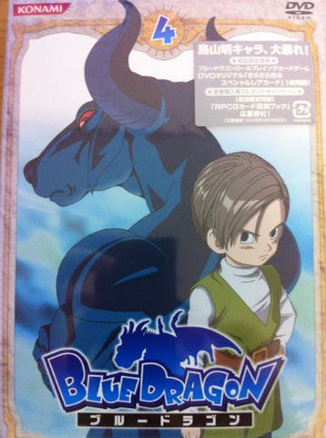 Image for Blue Dragon 4