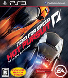 Thumbnail 1 for Need for Speed: Hot Pursuit