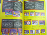 Thumbnail 4 for The Vampire Hunter Sega Saturn Manual Ver.2 Darkstalkers Extra Edition Fan Book / Ss