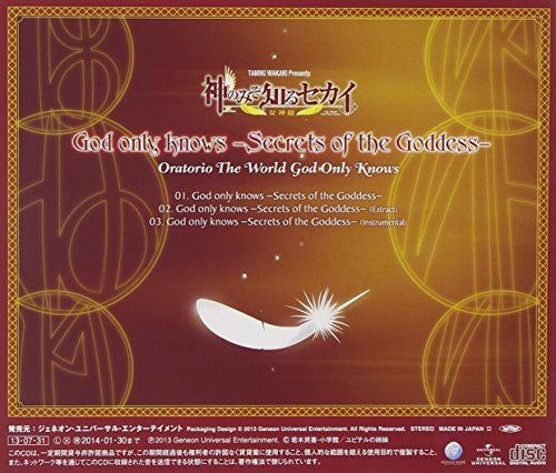 Image 2 for God only knows -Secrets of the Goddess- / Oratorio The World God Only Knows