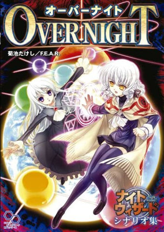 Image for Night Wizard Scenario Collection Overnight (Login Table Talk Rpg Series) Game Book