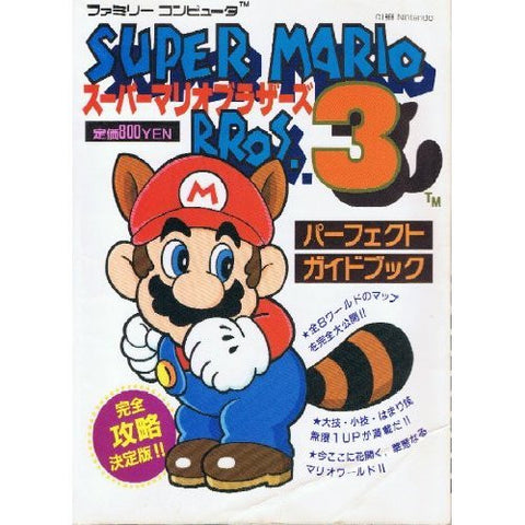 Image for Super Mario Bros. 3   Perfect Guide Book (Communication Yume Mook) / Nes