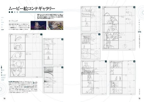 Image 9 for Tales Of Xillia 2 Perfect Guide