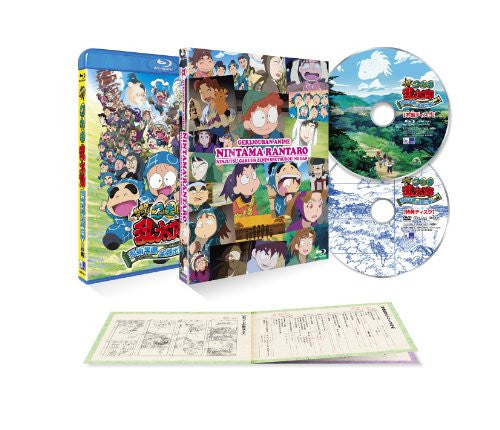 Image 1 for Nintama Rantaro: The Movie Ninjutsu Gakuen Zenin Shutsudo! No Dan Special Edition