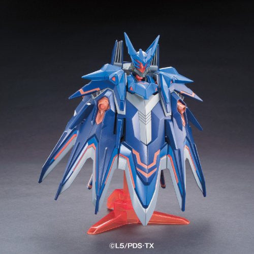 Image 1 for Danball Senki Wars - LBX Phantom - 047 (Bandai)