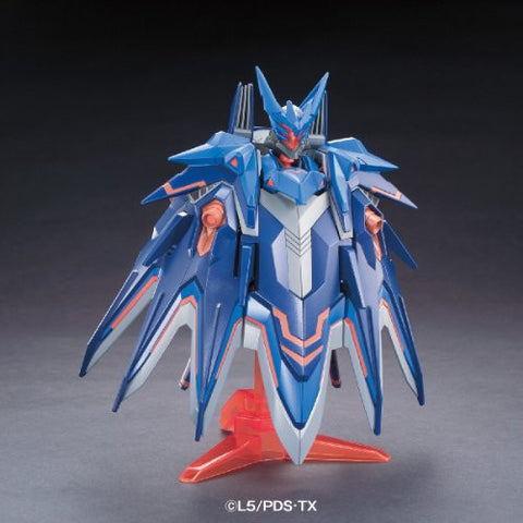 Image for Danball Senki Wars - LBX Phantom - 047 (Bandai)