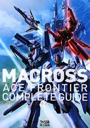 Macross Ace Frontier Complete Guide Book /Psp