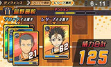 Thumbnail 11 for Haikyu!! Tsunage! Itadaki no Keshiki!! [Limited Edition]