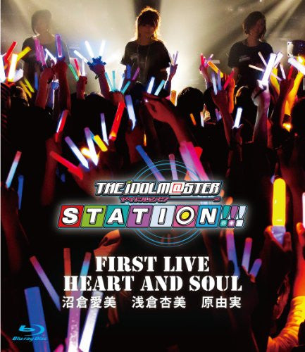Image 1 for Idolm@ster Station First Live - Heart And Soul