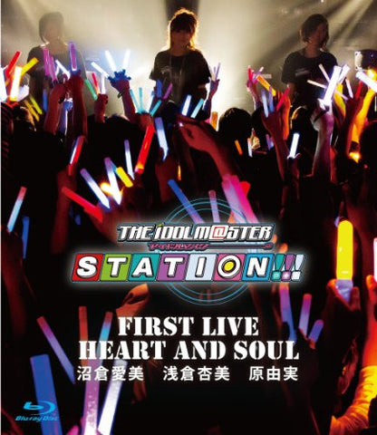 Image for Idolm@ster Station First Live - Heart And Soul
