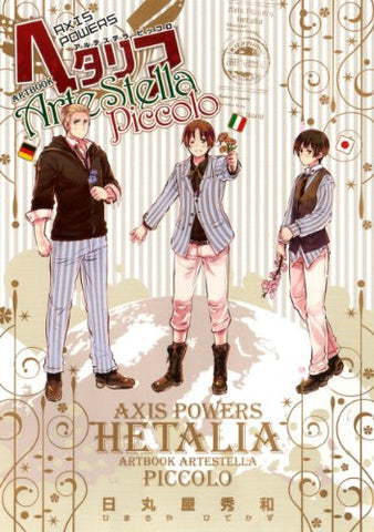Image for Hetalia Axis Powers   Arte Stella Piccolo