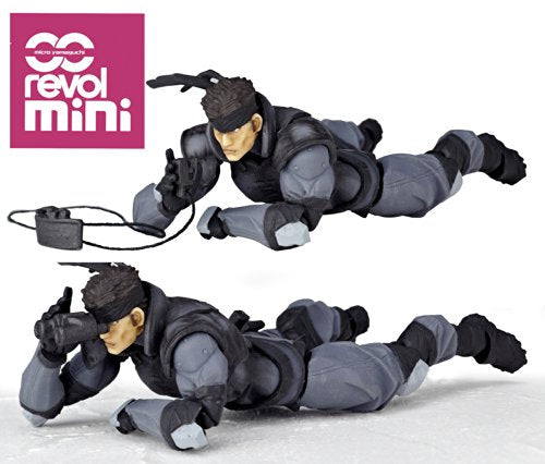 Image 9 for Metal Gear Solid - Solid Snake - Revolmini rm-001 - Revoltech (Kaiyodo)