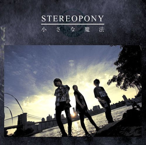 Image 1 for A Little Magic / Stereopony [Limited Edition]