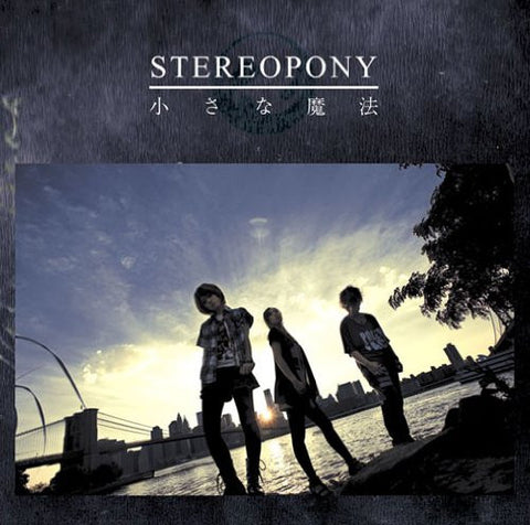 Image for A Little Magic / Stereopony [Limited Edition]