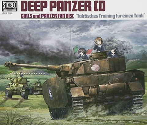 Image for GIRLS und PANZER FAN DISC
