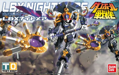 Image 2 for Danball Senki - LBX Nightmare - 017 (Bandai)