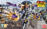 Thumbnail 2 for Danball Senki - LBX Nightmare - 017 (Bandai)