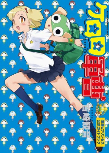 Image 3 for Keroro Gunso Shinkai No Princess De Arimasu! Deluxe Edition