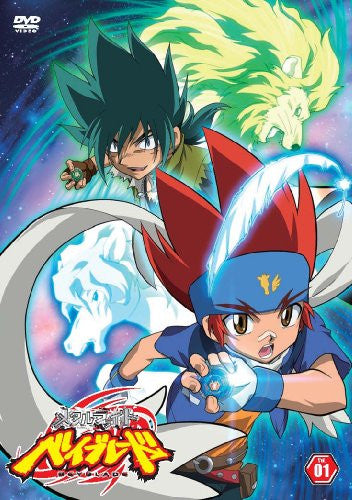 Image 2 for Metal Fight Beyblade Vol.1