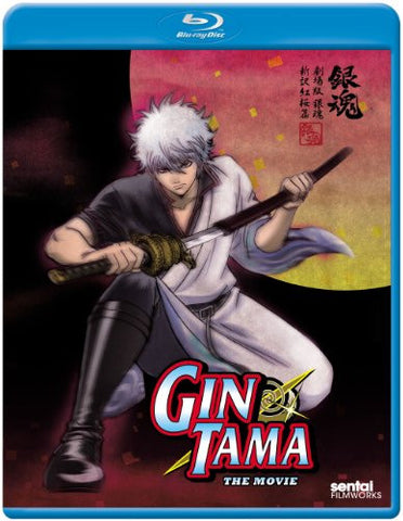 Image for Gintama: The Motion Picture