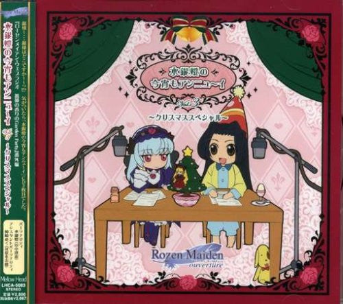 Image 1 for Rozen Maiden Web Radio Bara no Kaori no Garden Party Bangai Hen Suigintou no Koyoi mo Annyu~i Vol.3 ~Christmas Special~