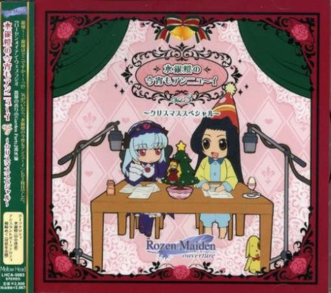 Image for Rozen Maiden Web Radio Bara no Kaori no Garden Party Bangai Hen Suigintou no Koyoi mo Annyu~i Vol.3 ~Christmas Special~