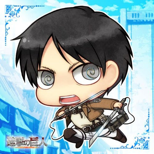 Image 1 for Shingeki no Kyojin - Eren Yeager - Towel - Mini Towel - Chimi (ACG)