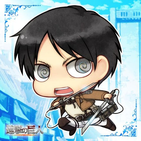 Image for Shingeki no Kyojin - Eren Yeager - Towel - Mini Towel - Chimi (ACG)