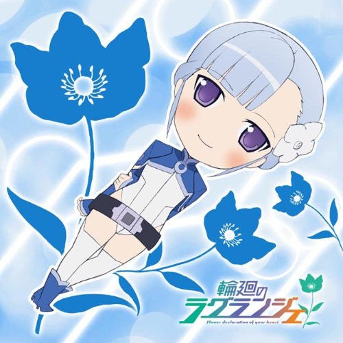 Image 1 for Rinne no Lagrange - Fin E Ld Si Laffinty - Towel - Mini Towel (ACG)