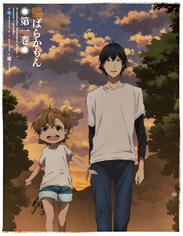 Image for Barakamon Vol.1