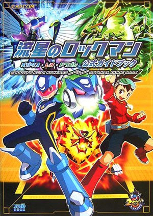 Image 1 for Mega Man Star Force Pegasus Leo Dragon Official Guide Book / Ds