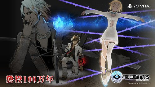 Image 6 for Freedom Wars